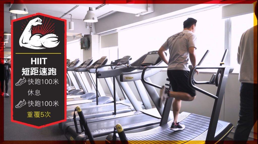 【運動科學 Barry Sir】 生酮飲食vs食肉減肥 運動營養專家教路 減肥燒脂有辦法