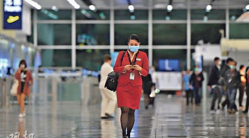 空服員確診新型冠狀病毒 醫生籲搭飛機避進食用毛氈