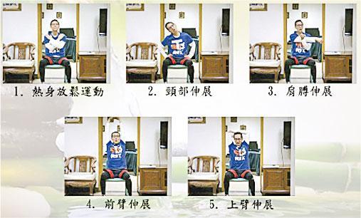 物理治療師拍片 隔空助病人訓練