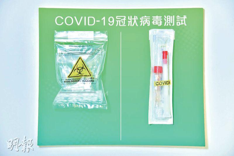 驗抗體抗原僅適合篩查 新冠檢測 醫院PCR最準
