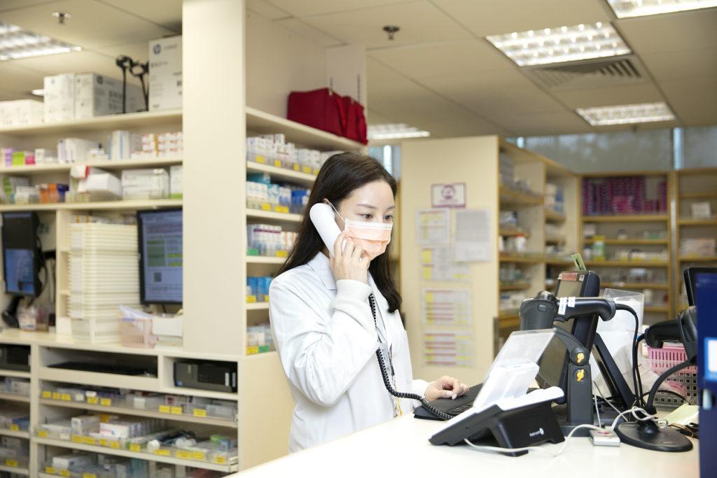 【新冠肺炎】新冠肺炎疫情肆虐 擔心到醫院求醫、覆診? 養和醫院首推視像門診及在家進行病毒測試
