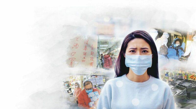 醫賢心事:在抗疫中的焦慮