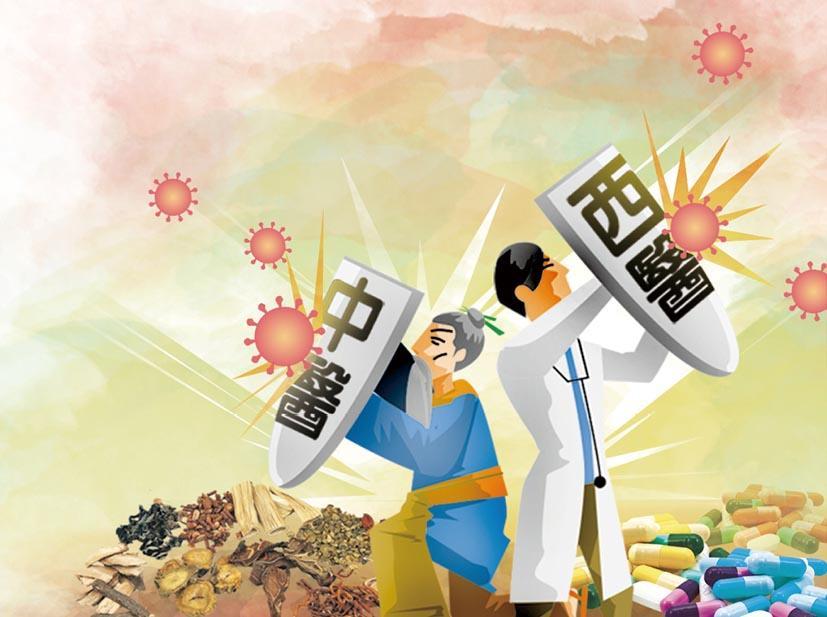 中西醫合璧戰新冠 舊藥新用 尋最佳療法