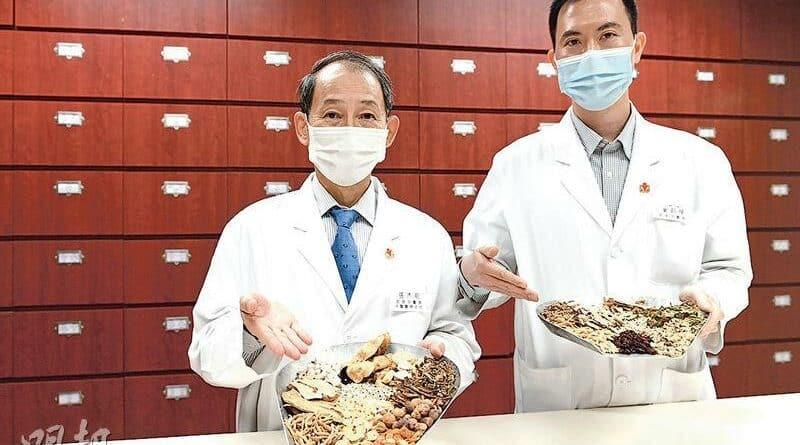 【新冠肺炎】康復者失味覺嗅覺 中藥助恢復八九成