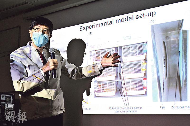 【新冠肺炎】袁國勇研究團隊:新冠肺炎患者戴口罩較健康者戴口罩有效