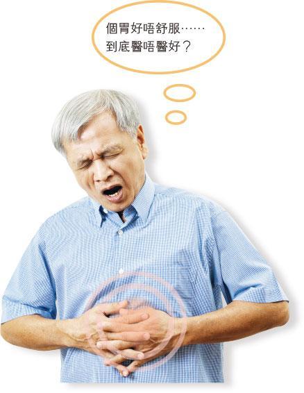 胃癌化療 90歲也捱得住 治療視乎體質 勿未評估先落閘