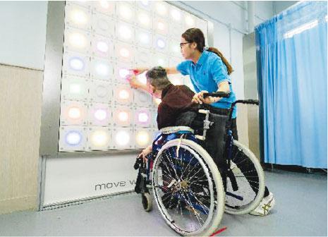 長者運動處方:樂齡科技 邊玩邊運動