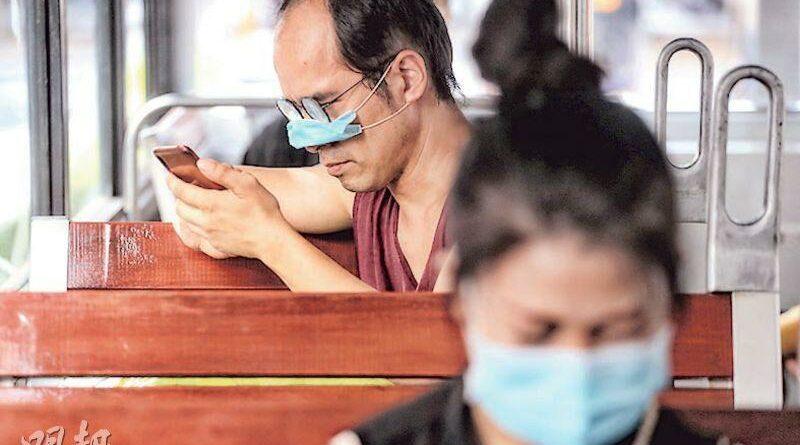【新冠肺炎】邊吸煙邊聊天 疑10分鐘感染新冠肺炎 張竹君:吸煙非常高危