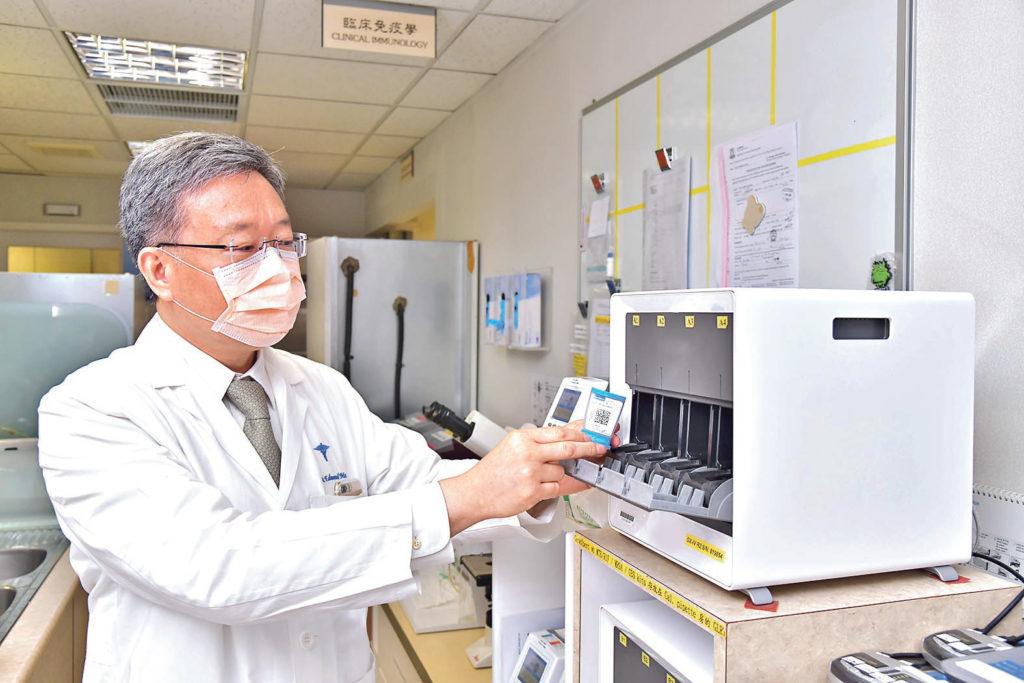 【新冠肺炎】全民檢測在即 市民對病毒檢測四大謬誤 專科醫生逐一拆解