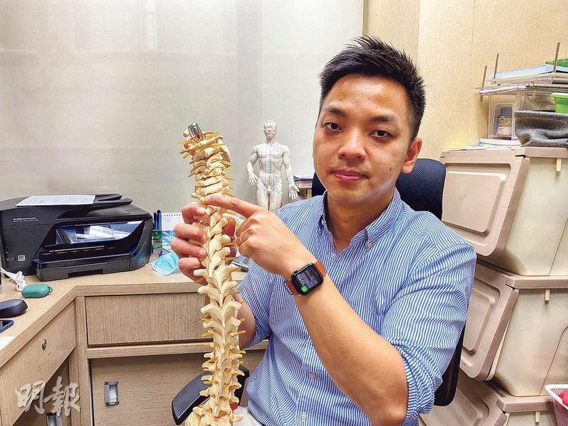 【有片】WFH長期低頭致頸生富貴包? 骨折風險增七成 窒礙腦供血