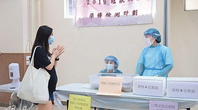 2019冠狀病毒病, 新冠肺炎