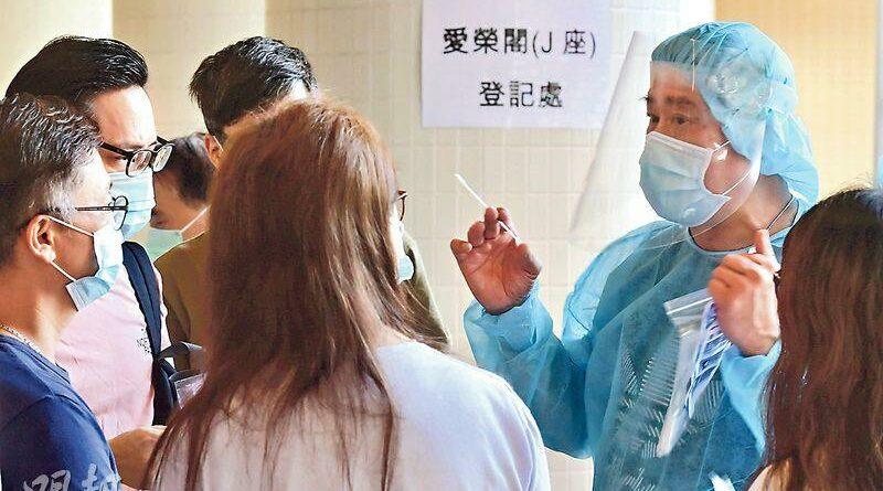 【新冠肺炎】全民檢測9.1開始 推出健康碼 附:採樣、預約、對象詳情