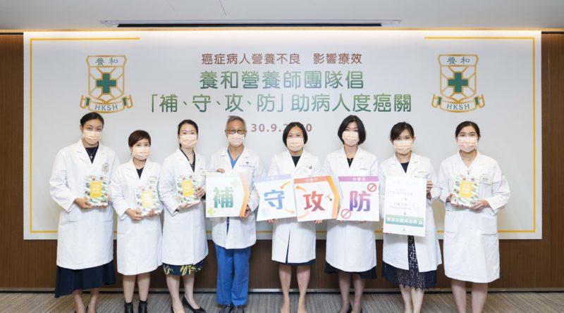 5類癌症患者容易出現營養不良? 營養師:「補、守、攻、防」4大營養法則 對抗癌症