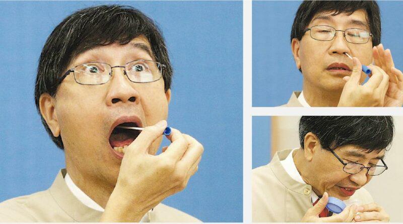 【新冠肺炎】全民檢測|檢測中心加名額 袁國勇示範自行採樣正確方法 鼻咽、咽喉拭子、深喉唾液