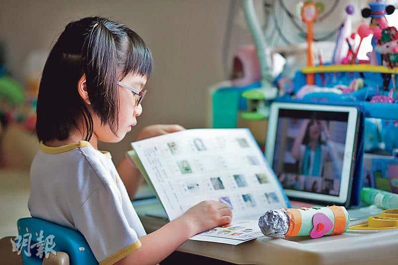 網上學習 7歲女近視深200度 學童對屏幕日均10小時 平均增87度