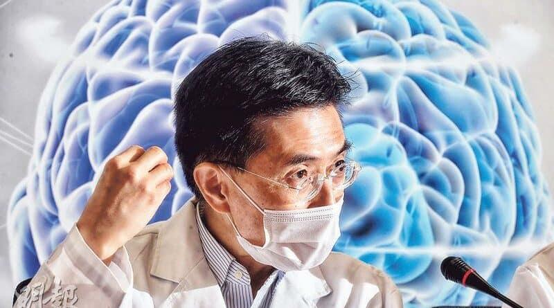 認知障礙症 | 浸大研新MRI顯影劑 冀助診斷阿茲海默症