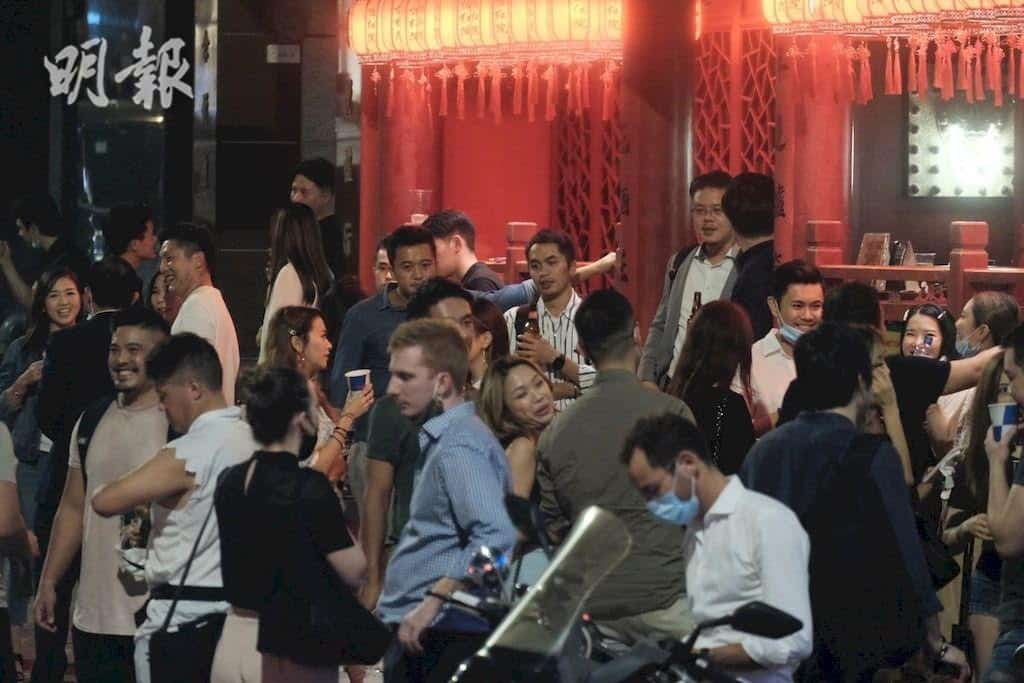 covid-19, mingpao, health, bar, lan kwai fong