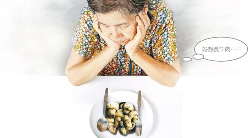 照顧晚期病人飲食 切忌將坊間食療當「藥」
