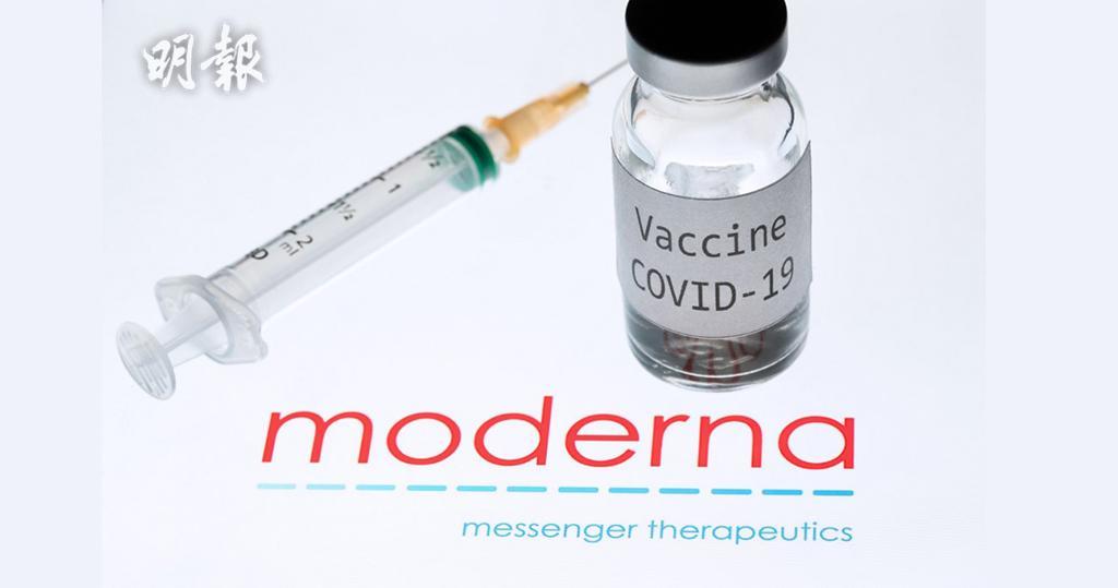 新冠疫苗 輝瑞 VS 莫德納兩新冠病毒疫苗副作用、預防重症、無症狀感染比較
