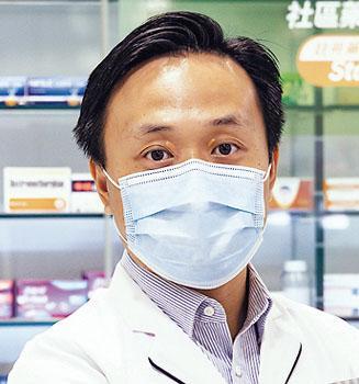 遙距診症成疫下常態 新症、觸診、皮膚科等病患未必適合