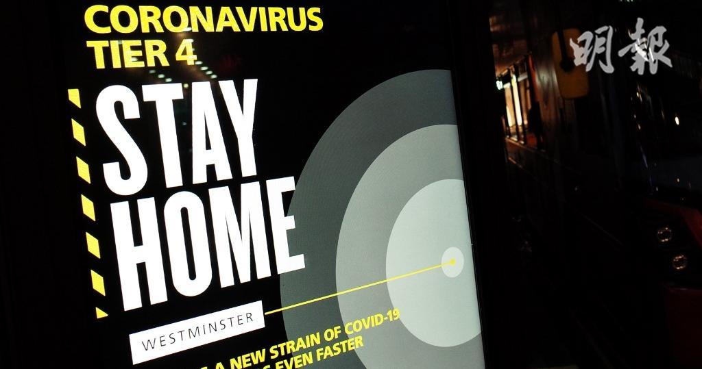新冠肺炎丨英國變種病毒或令兒童更易感染 英專家指如證實需改變兒童防疫措施  何栢良:港11月至今逾40宗英國輸入個宗8成無病徵