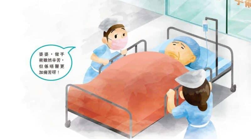 93歲,還可以做手術! 健康行先 年齡非拒醫理由