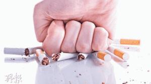 health header_smoke_20201229_b