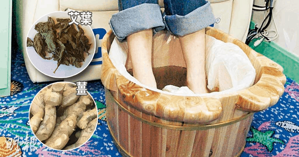 冬天保暖|中醫教路:保暖雙腳防寒 艾葉薑片煲水浸腳舒筋活絡助入眠
