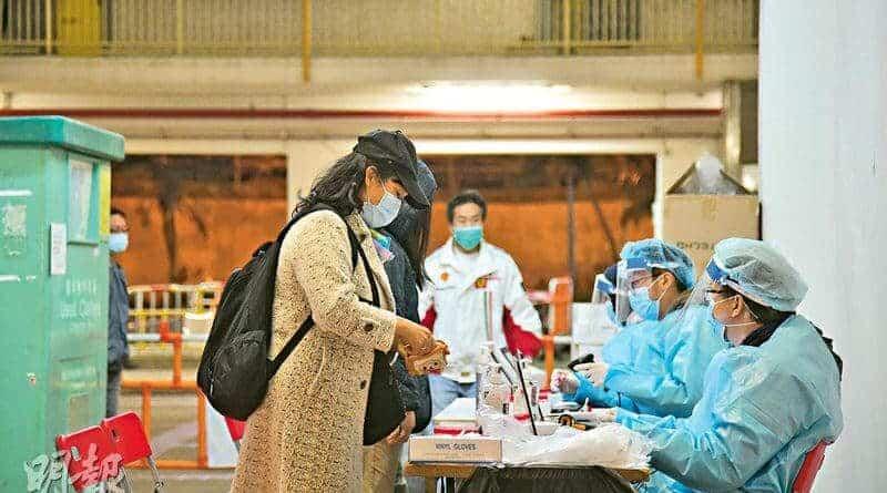 【新冠肺炎】豐澤樓污水樣本有新冠病毒 再強制檢測增3患者現病徵 徐德義:過去1星期本地源頭不明個案佔27%