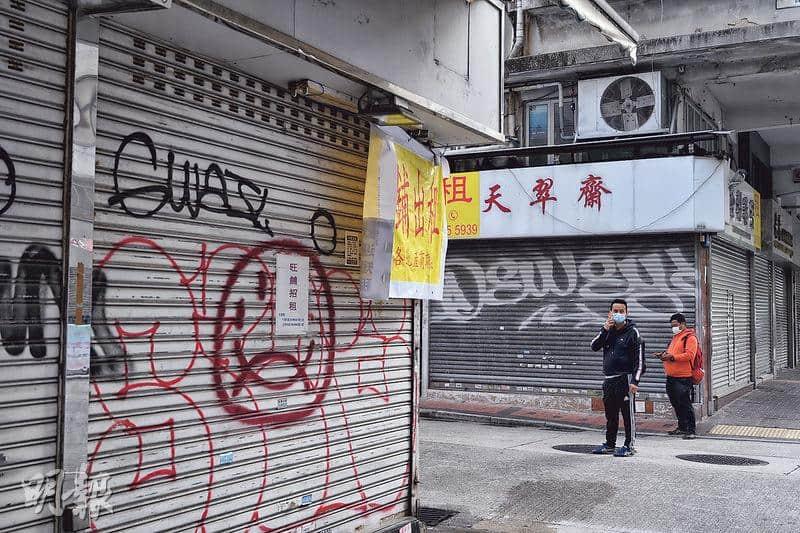 【新冠肺炎】本港兩周確診逾660宗本地個案 油麻地、深水埗、九龍城佔多 梁子超:疫情響反彈警號