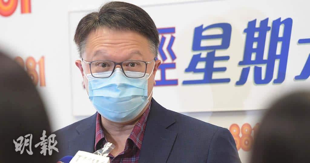 【新冠疫苗】本港正接洽第4款疫苗 知多啲:Novavax重組蛋白技術疫苗 已進入第三期臨牀測試
