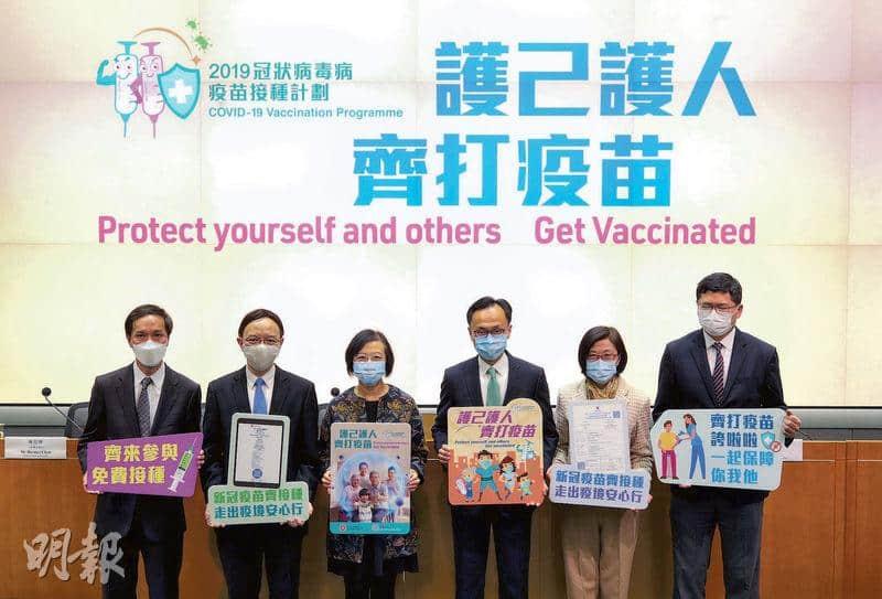 【新冠疫苗】接種科興疫苗和BioNTech疫苗 7大禁忌 專家:疫苗有效率低群體免疫數年才達到(附:疫苗接種途徑和預約流程安排)