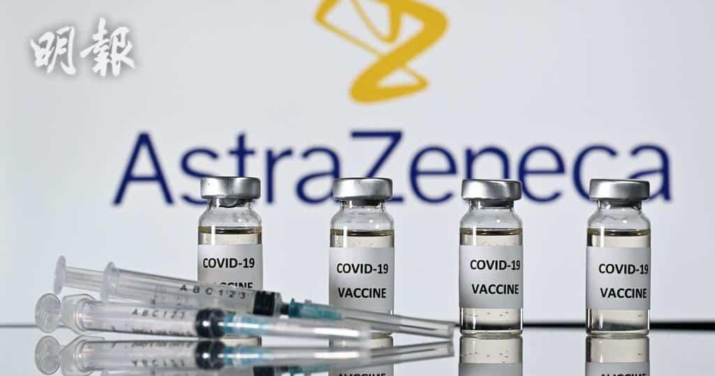 【新冠疫苗】研究:阿斯利康疫苗對南非變種病毒株輕至中度僅22%保護力 南非暫停接種