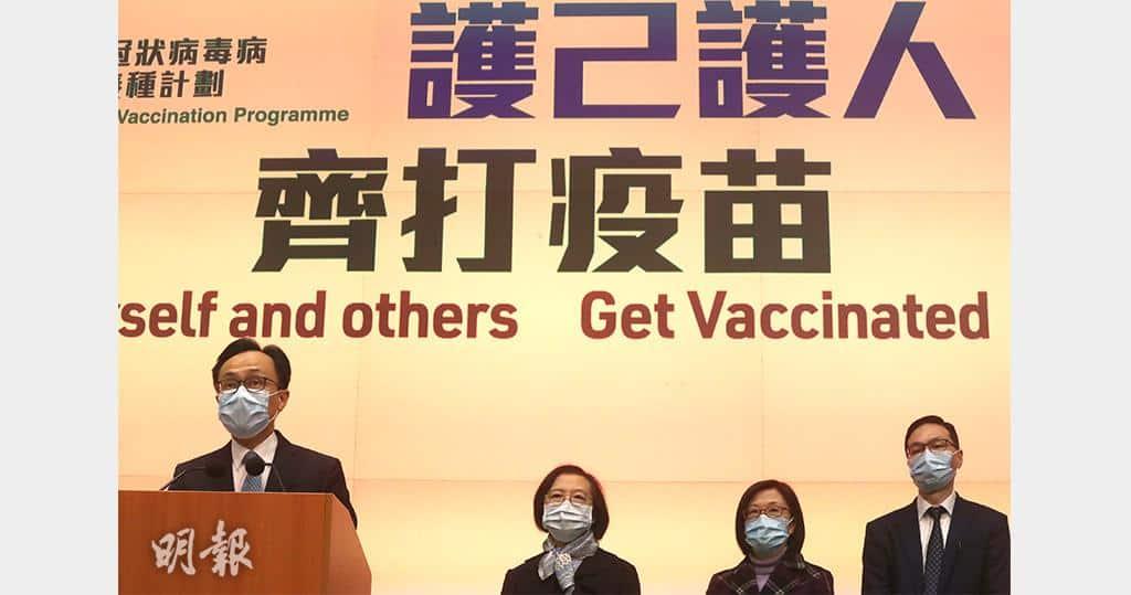 已預約接種BioNTech復必泰疫苗第二劑人士 衛生署長:不建議接種另一款疫苗 可於第19至42天注射