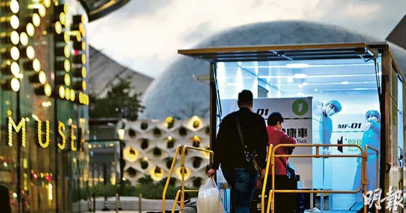 【新冠肺炎】K11 MUSEA名潮食館群組約100人檢疫 料超級傳播疫情續擴大 食客二代傳播波及商場診所醫院律師樓