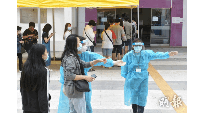 新冠肺炎|帶變種病毒株印裔男曾到訪海港城等 新增強制檢測地點、各區流動採樣站服務地點(更新4月19日)