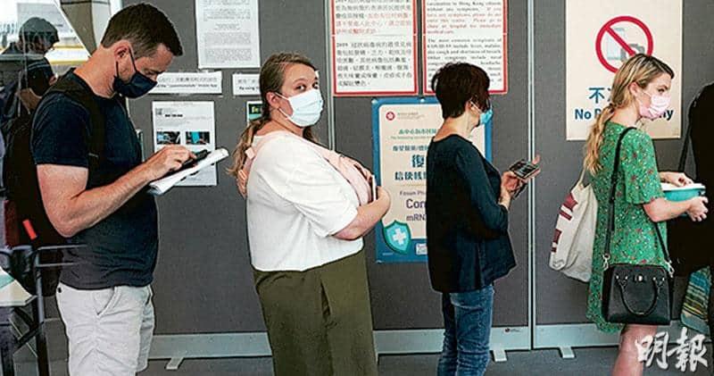 本港9%人口已接種首針新冠疫苗 6成打科興 港疫苗氣泡分階段實行 以接種疫苗為前提(附科興/BioNTech疫苗接種中心地點和預約)