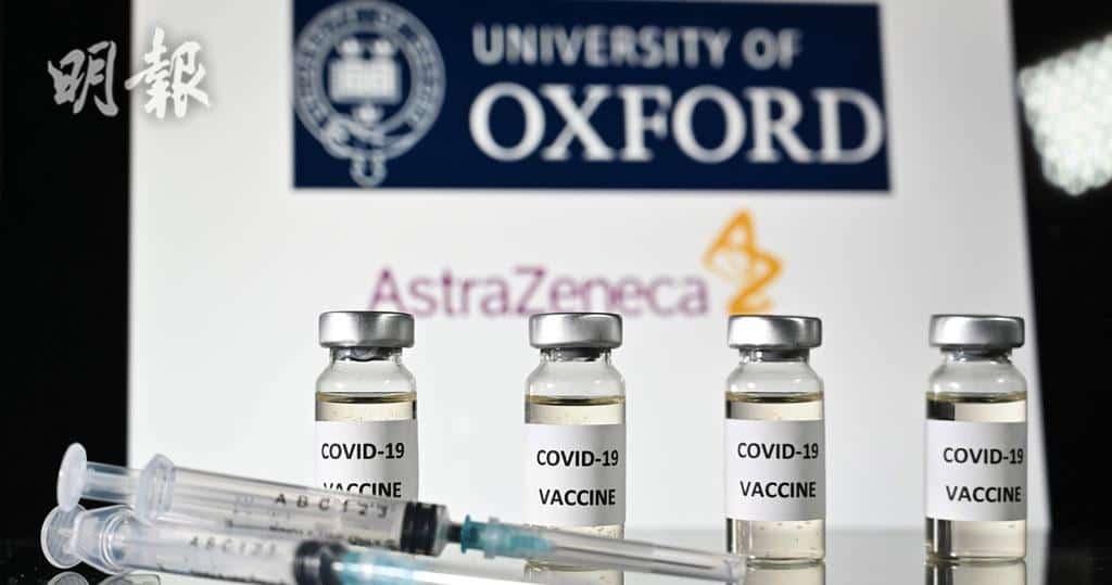 【新冠疫苗】混合接種BioNTech及阿斯利康疫苗 牛津大學溝針研究:副作用比率增 發燒增逾30% 頭痛增約60%