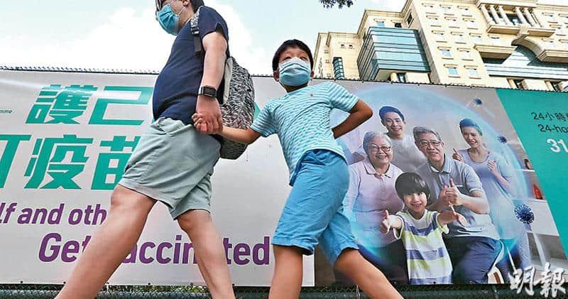 【新冠疫苗】政府:沒有證據顯示接種新冠疫苗增加出現死亡、急性中風死亡、心肌梗塞死亡 和流產等風險