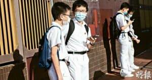 目前夠16歲才能接種復必泰(BioNTech)新冠疫苗,港府昨批准接種年齡下調至涵蓋12歲至15歲的青少年,即各年級的中學生即將可打針。(朱安妮攝)