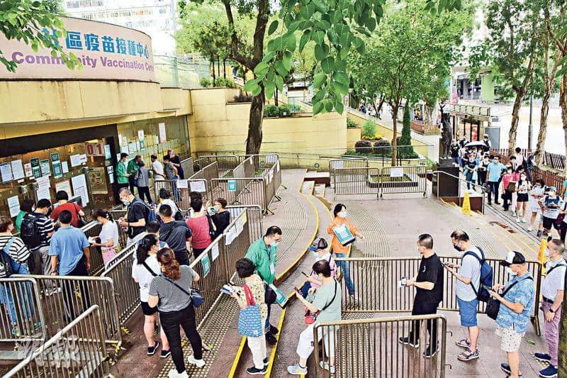 圖為香港中央圖書館社區疫苗接種中心,市民排隊等待接種疫苗。(中通社)