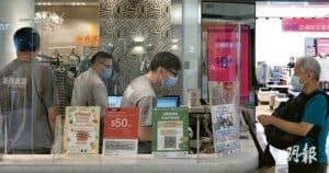 27歲的香港航空地勤男職員昨日確診,並驗出L452R變異病毒株,有待確認是否屬Delta病毒。他另在大埔新達廣場服務處(圖)做兼職,隔玻璃為顧客登記積分,發病翌日(22日)亦有上班;其9名同事須檢疫。(曾憲宗攝)
