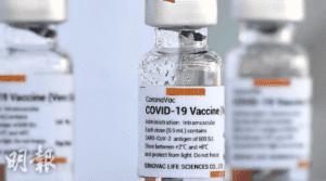 【新冠疫苗】接種兩針科興疫苗人士 智利研究:6個月後保護抗體水平下降 打第三劑加強對抗Delta變種病毒(法新社資料圖片)