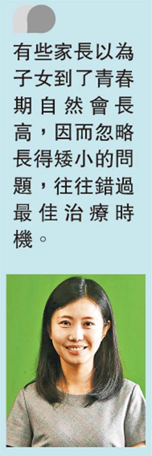 徐梓筠醫生(劉焌陶攝)