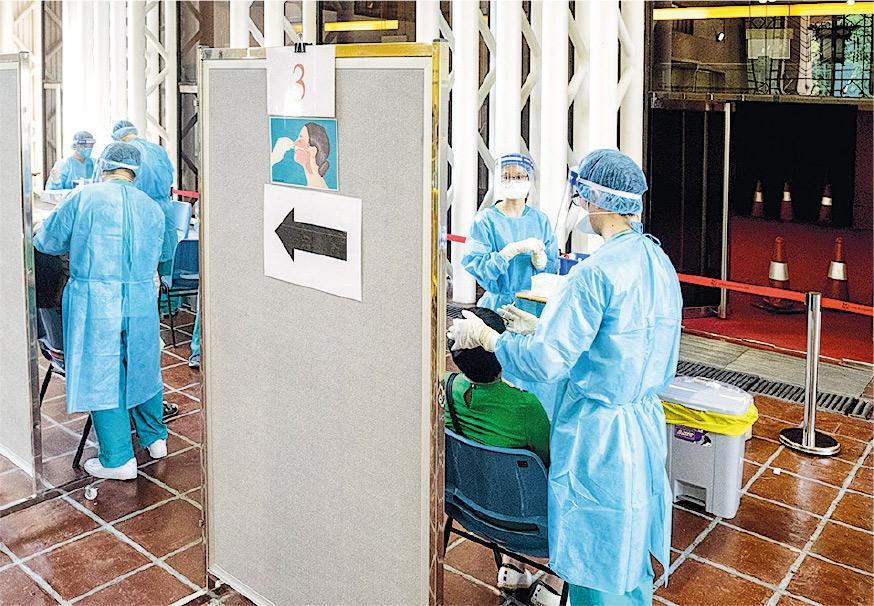 澳門新型冠狀病毒感染應變協調中心昨晚表示,全民採樣檢測站每日可預約總名額已增至逾37萬個,呼籲市民盡快預約檢測。(澳門新型冠狀病毒感染應變協調中心facebook)