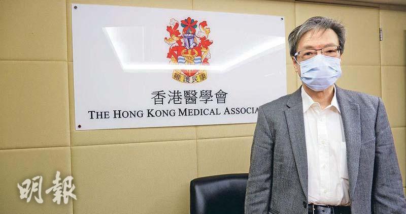呼吸系統專科醫生梁子超(明報資料圖片)