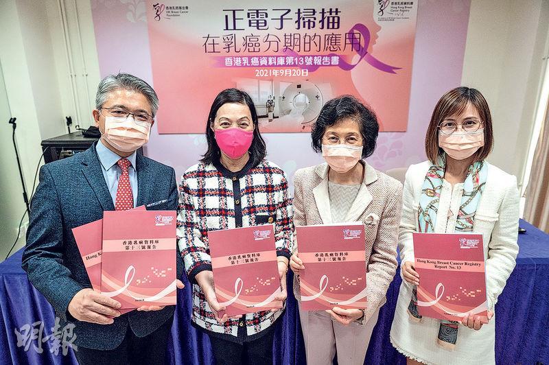 香港乳癌基金會引述國際研究指,接種新冠疫苗後3周內接受正電子PET掃描,有八成機率會出現乳癌「假陽性」,建議情況不緊急者,應在打針4至6周後才檢查。圖左起為基金會管治委員會成員邱振中、主席霍何綺華、創會人張淑儀,以及養和醫院核子醫學科專科醫生黃月紅。(林靄怡攝)