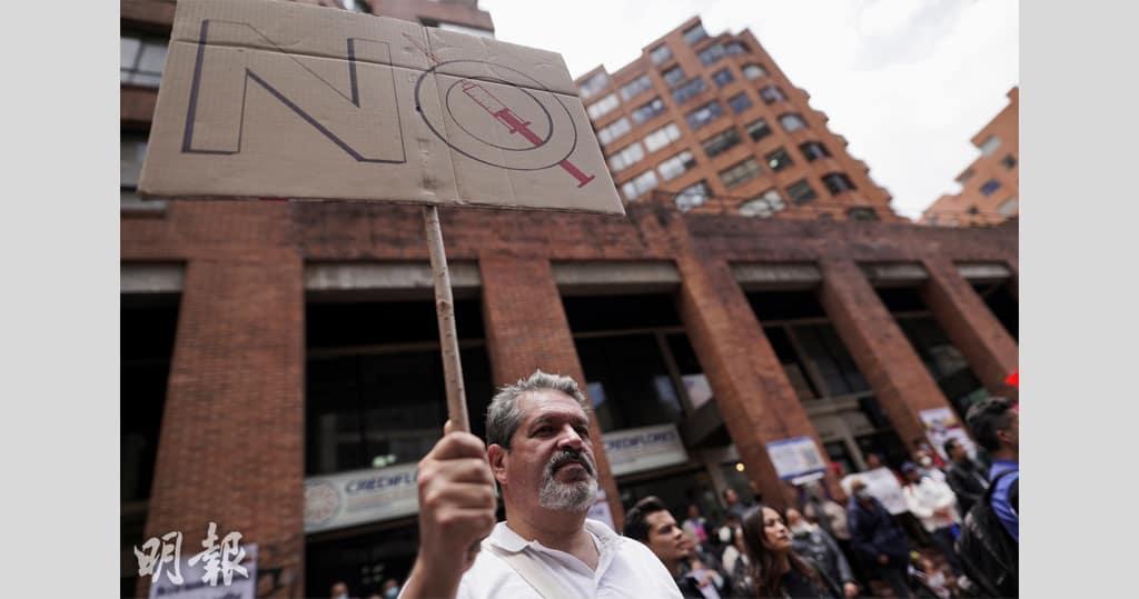 哥倫比亞上周五(8月27日)有民眾上街反對新冠疫苗,當中不少人沒有戴上口罩。(路透社資料圖片)
