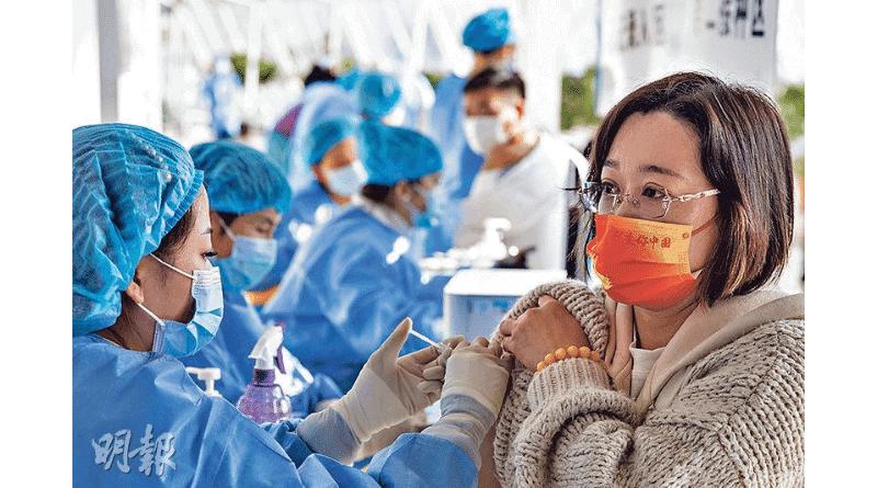 【新冠疫苗】科興引述智利接種第三針數據 對有症狀感染保護效果達八成 內地研首款吸入式疫苗溝針 指加強免疫效果顯著